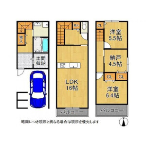 2SDK {building type} in Takamicho - Yao-shi Floorplan