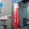 2DK Apartment to Rent in Shinagawa-ku Bank