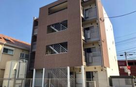 1LDK Mansion in Nishikawaguchi - Kawaguchi-shi