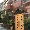 Whole Building Apartment to Buy in Shinjuku-ku Exterior