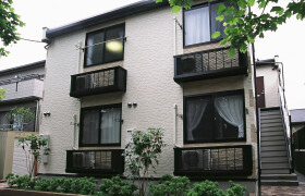 1K Apartment in Utsukushigaoka - Yokohama-shi Aoba-ku