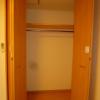 1R Apartment to Rent in Shinjuku-ku Outside Space