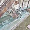 1K Apartment to Rent in Sagamihara-shi Chuo-ku Shared Facility