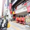 1K Apartment to Rent in Bunkyo-ku Restaurant