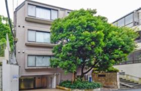 3SLDK Mansion in Higashigotanda - Shinagawa-ku