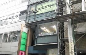 Whole Building {building type} in Shibuya - Shibuya-ku