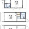1K アパート 名古屋市北区 間取り