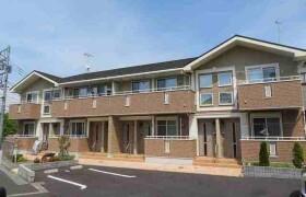 1LDK Apartment in Midoricho - Hachioji-shi