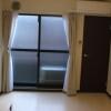 1K アパート 新宿区 部屋