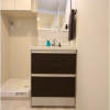 1LDK Apartment to Buy in Toshima-ku Washroom