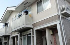 1LDK Apartment in Shibamata - Katsushika-ku