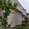 4LDK House to Buy in Inzai-shi Garden