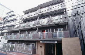 1K Apartment in Udagawacho - Shibuya-ku