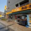 在富士見市內租賃1K 公寓 的房產 商店