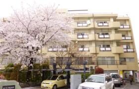 2DK Mansion in Shimochiai - Shinjuku-ku