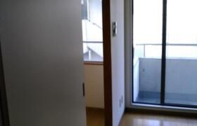 3LDK Mansion in Ebisuminami - Shibuya-ku