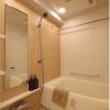2LDK Apartment to Buy in Nakano-ku Bathroom