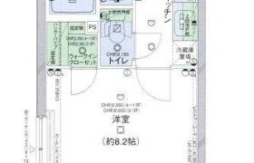 北區田端-1K公寓大廈