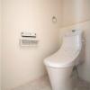 3SLDK House to Buy in Nakano-ku Toilet