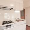 2SLDK Apartment to Buy in Moriguchi-shi Kitchen