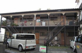 1DK Apartment in Arima - Kawasaki-shi Miyamae-ku
