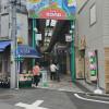 1R Apartment to Buy in Nakano-ku Shopping Mall
