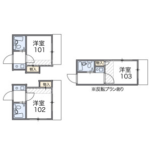 1K Apartment in Daita - Setagaya-ku Floorplan