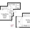 在目黒區內租賃1LDK 公寓大廈 的房產 房間格局