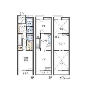 2LDK Apartment in Nishibori - Niiza-shi Floorplan