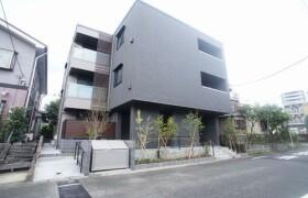 1LDK Mansion in Kyowa - Sagamihara-shi Chuo-ku