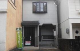 4LDK {building type} in Taishogun higashitakatsukasacho - Kyoto-shi Kita-ku