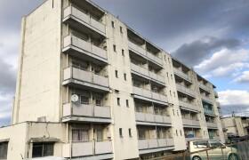2K Mansion in Kubocho - Matsusaka-shi