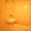 在富士見野市內租賃1K 公寓 的房產 浴室