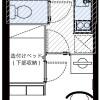 1K 아파트 to Rent in Adachi-ku Floorplan