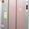 1K Apartment to Rent in Osaka-shi Naniwa-ku Shared Facility