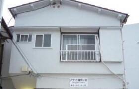 豊島区 雑司が谷 2DK アパート