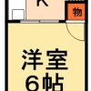 1K Apartment to Rent in Yachimata-shi Floorplan