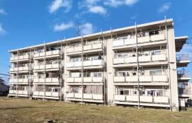 2K Mansion in Komaki - Komaki-shi