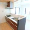 2LDK Apartment to Buy in Toshima-ku Kitchen