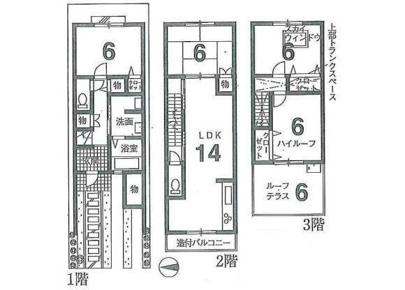 4LDK House to Buy in Kyoto-shi Higashiyama-ku Floorplan