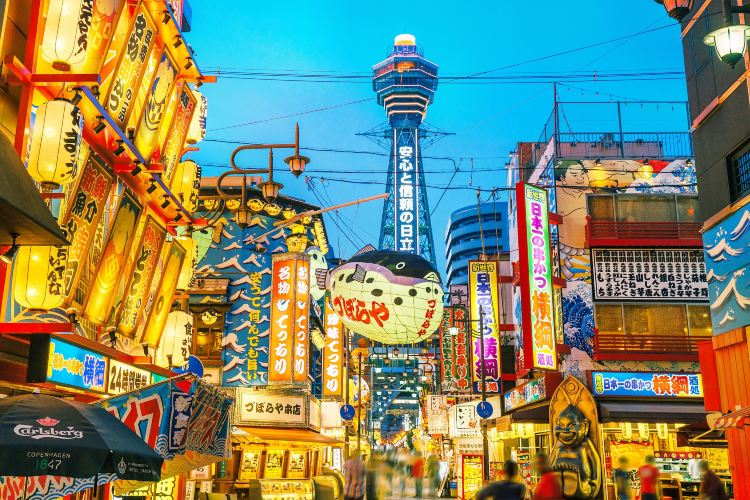 Land only to Buy in Osaka-shi Naniwa-ku Interior