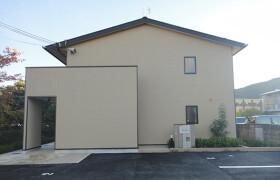 1K Apartment in Nishinoyama dodocho - Kyoto-shi Yamashina-ku