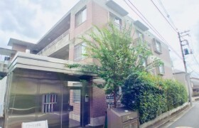 3SLDK Mansion in Matsubara - Setagaya-ku