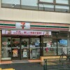 1LDK マンション 新宿区 Convenience Store
