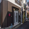 2LDK House to Rent in Taito-ku Exterior
