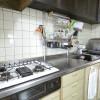 8LDK House to Buy in Kyoto-shi Yamashina-ku Kitchen