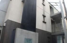 2DK Mansion in Kitazawa - Setagaya-ku