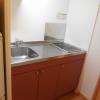 1K Apartment to Rent in Fuchu-shi Bathroom