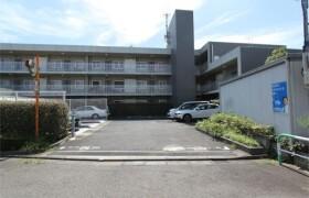 3LDK Mansion in Kitakarasuyama - Setagaya-ku
