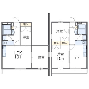 2DK Mansion in Shiraitodai - Fuchu-shi Floorplan